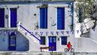 #my_greece: villages-Τα χωριά της Ελλάδας με τη ματιά 270 insta-φωτογράφων