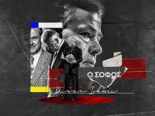 Μια στάση εδώ και ένα ζεϊμπέκικο για τον Ντούσαν Ίβκοβιτς