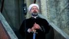 Πώς ο ιμάμης της Αγιας Σοφιάς κατάφερε να εξοργίσει τους κοσμικούς στην Τουρκία