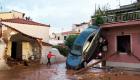 Πόσο κινδυνεύουμε στην Ελλάδα; Ο Δείκτης Κινδύνου Καταστροφών που αξιολογεί 183 χώρες - Ποιες οι πιο ασφαλείς και οι πιο επικίνδυνες